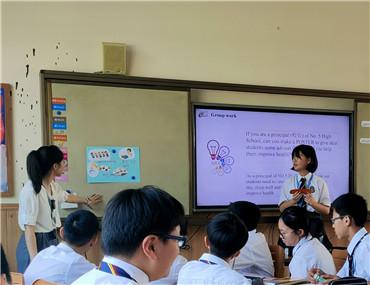 英语教研活动