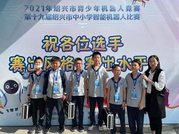 科技引领未来——海亮小学信息科技类比赛获奖喜讯!