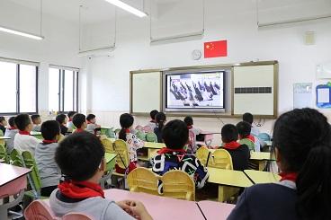 闪耀未来——海亮小学2021学年第一学期开学典礼