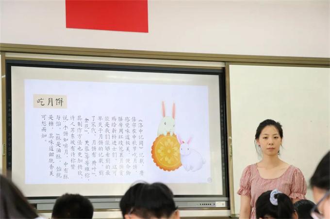 月满中秋·传承经典   记金华海亮外国语学校小学部中秋节活动