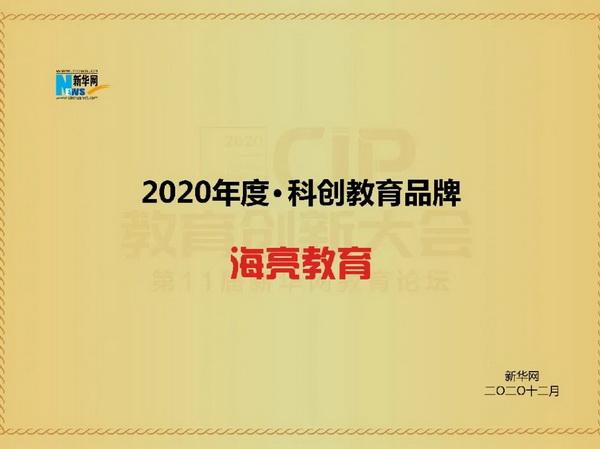 微信图片_20210104143845.jpg